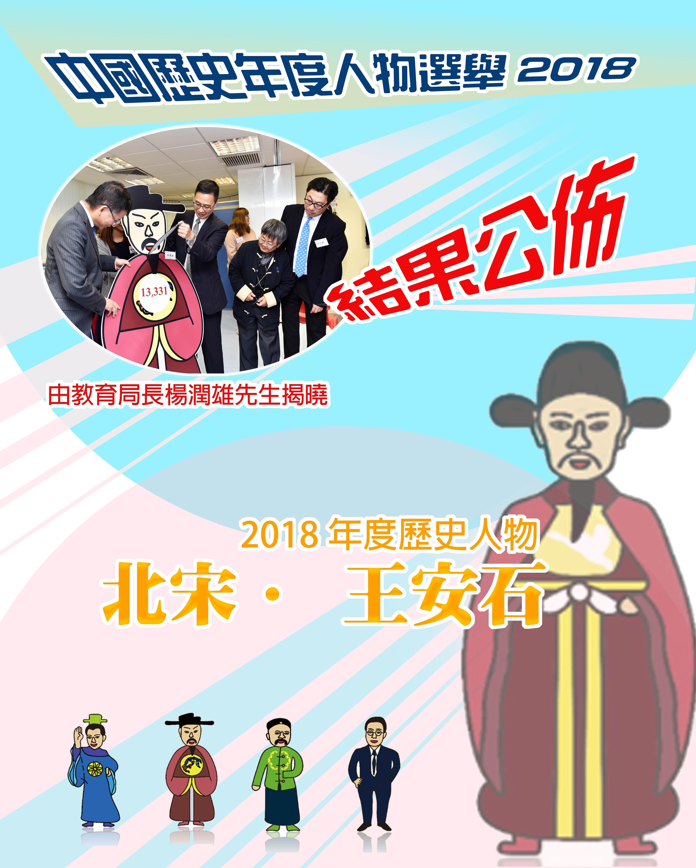 https://www.cnhe-hk.org/關於我們/公佈poster/